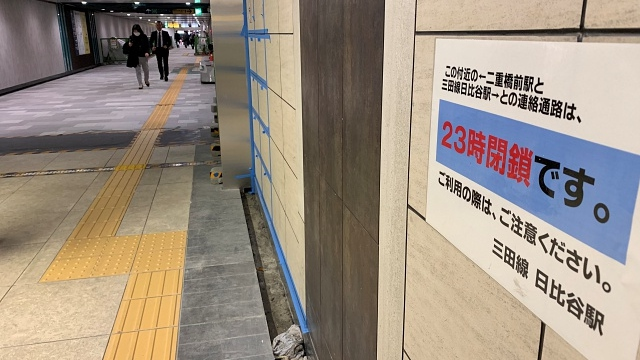 eki_nawabari_046.jpg