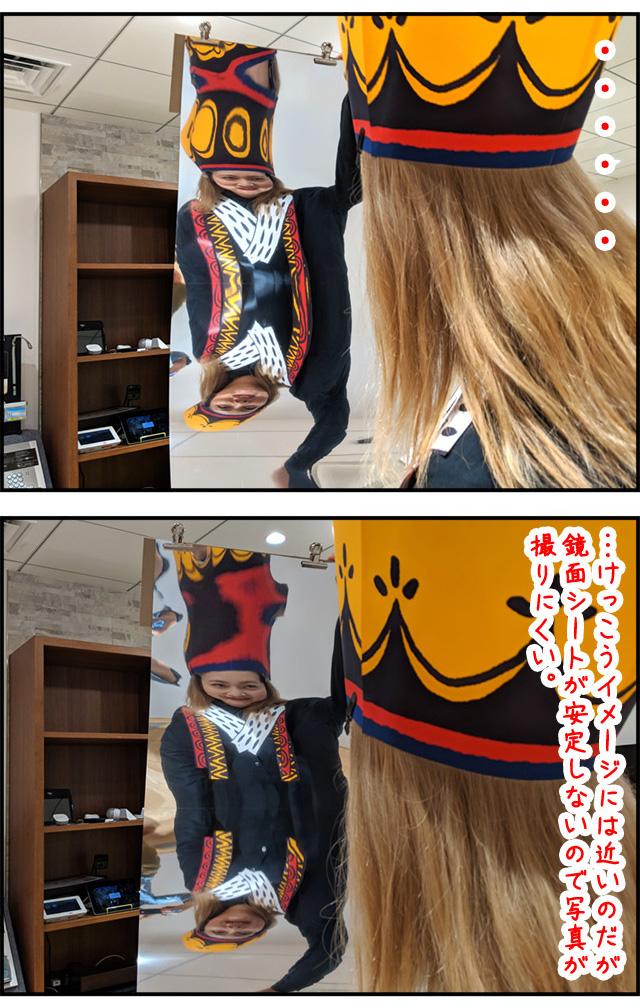 king_06.jpg