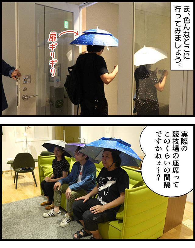 1905_かぶる傘_002_02.jpg