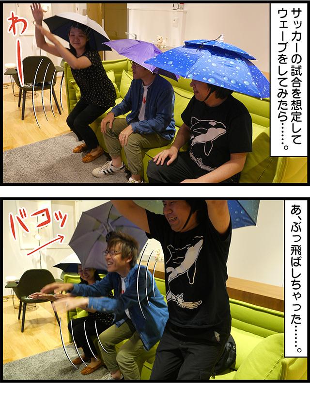 1905_かぶる傘_002_03.jpg