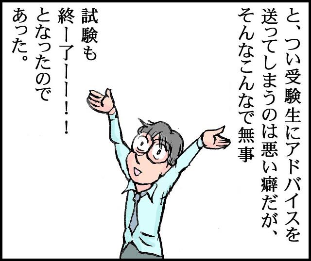 z12.jpg