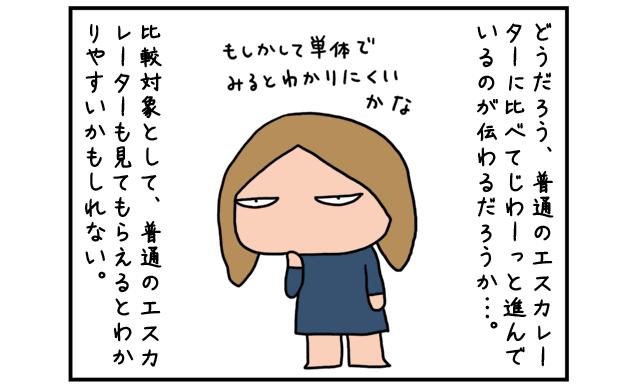 summit_02.jpg