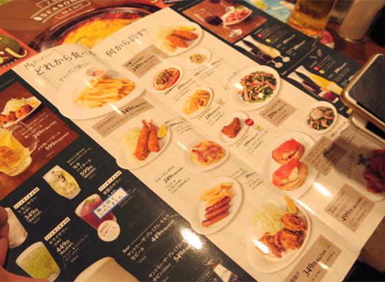 kakeawase_006.jpg