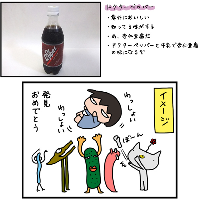 milk02_07.jpg