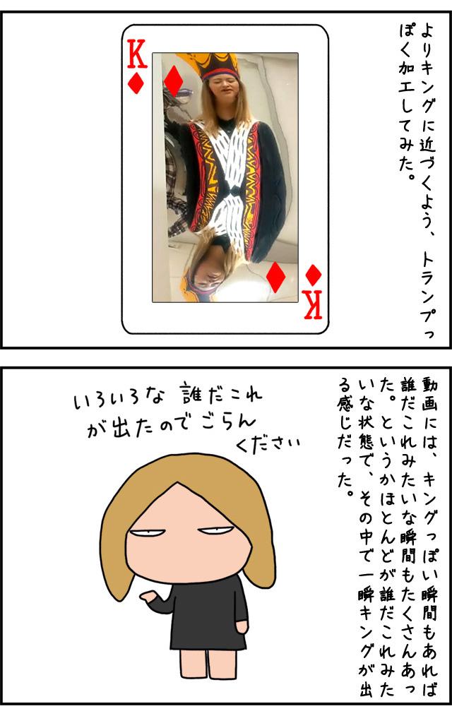 king_11.jpg
