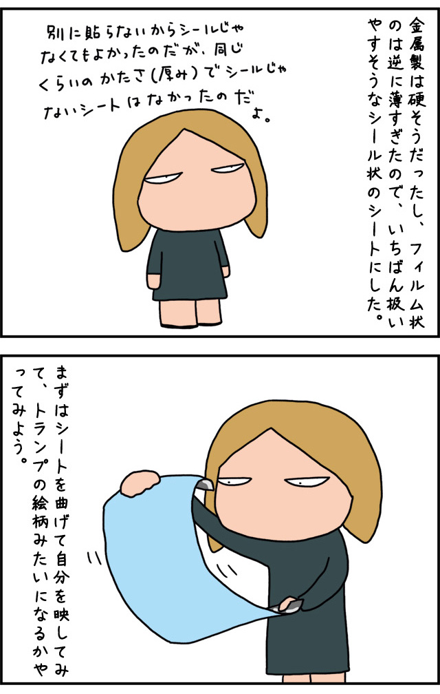 king_02.jpg