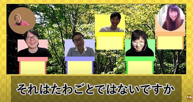 20210729_tawagoto.jpg