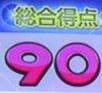 053.jpg