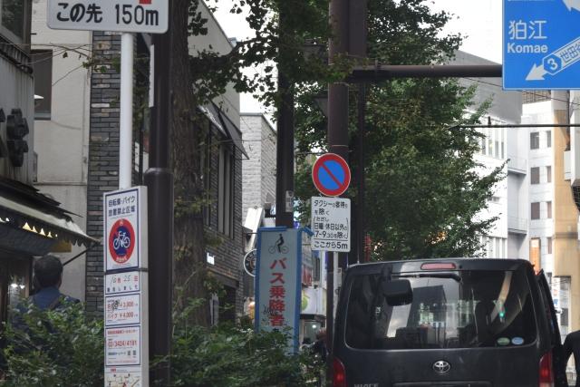 taxi_noriba_032.jpg