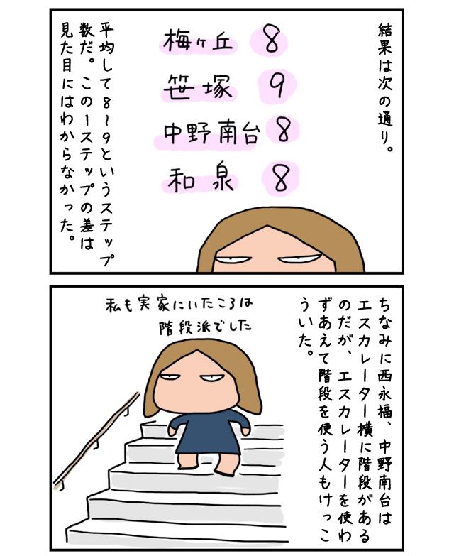 summit_05.jpg