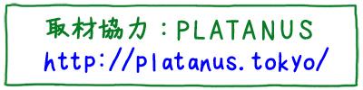 link02_02.jpg