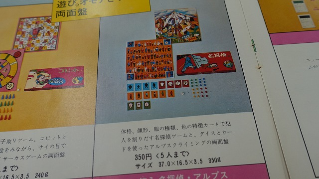 DSC02700.jpg