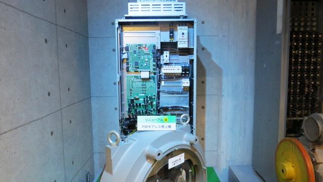 eletech_029.JPG