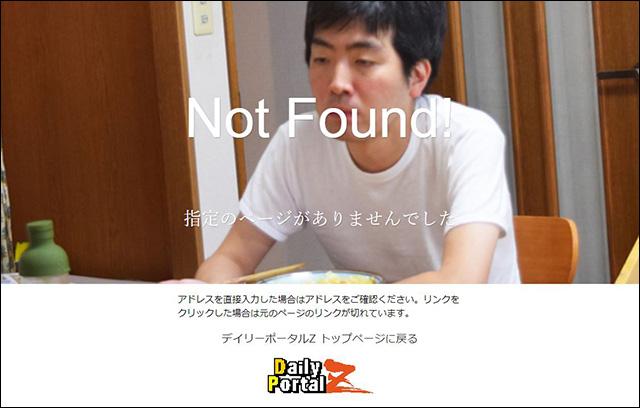 notfound_pc.jpg