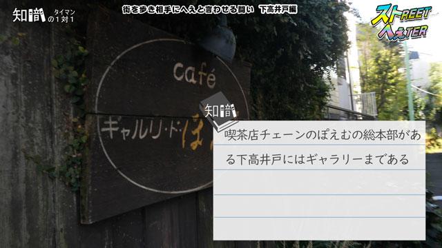 20191110.00_00_40_50.静止画024.jpg