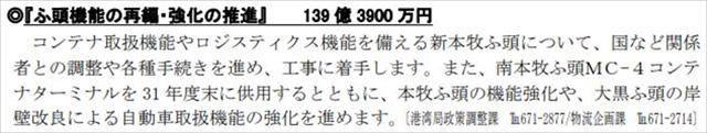 960r_36.jpg