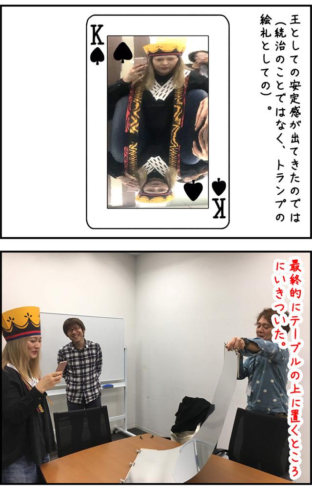 king_17.jpg