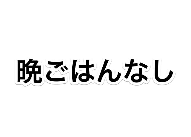 空白ページ.jpg
