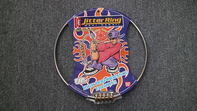 ジターリングを約20年ぶりにやる