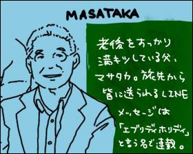 hanauta02.JPG