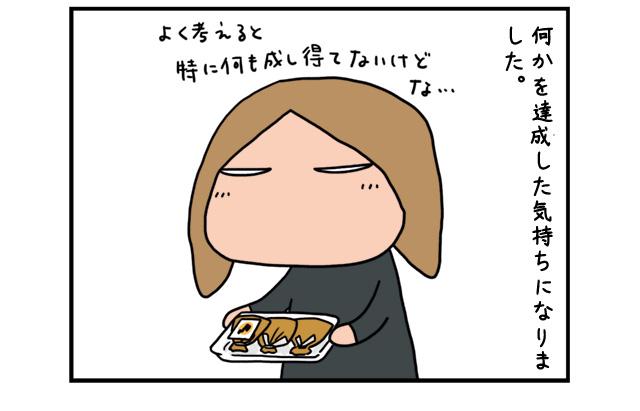 kinchakubag_15.jpg