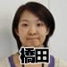 00_hashida.jpg