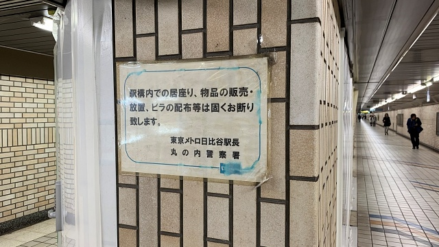 eki_nawabari_044.jpg
