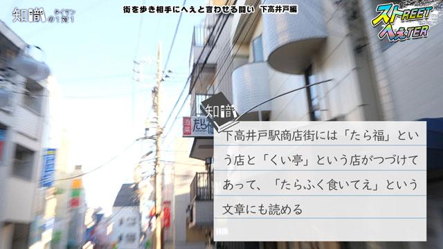 20191110.00_02_49_57.静止画030.jpg