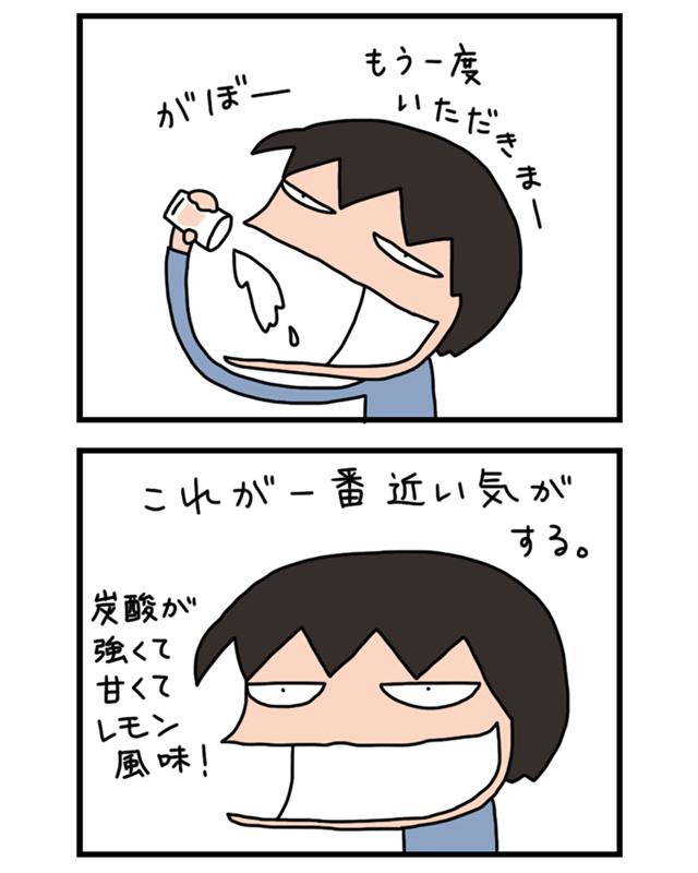 milk02_11.jpg