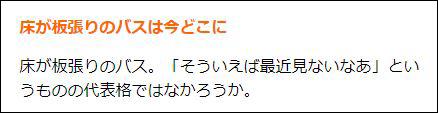 nishimura05.JPG