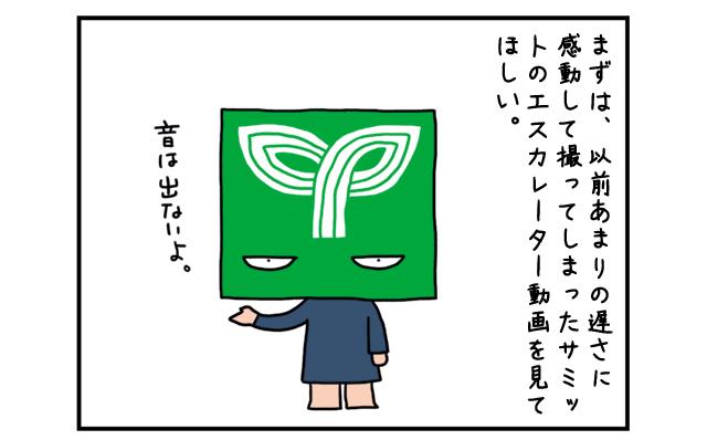 summit_01.jpg