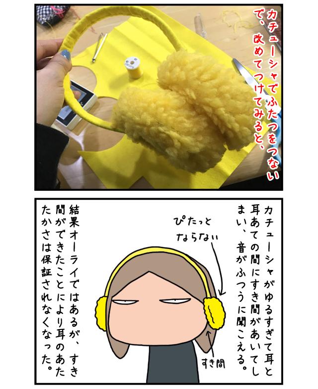 mazinger01_09.jpg
