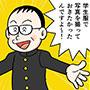 お気持ち問題は優等生的な脳で解くのがコツ~北村ヂンさんインタビュー