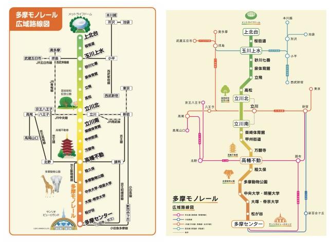 rosenzu_kougi_016.jpg
