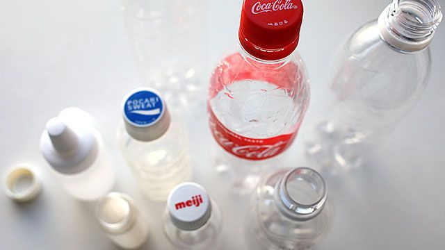 PET-bottle-sugee.jpeg
