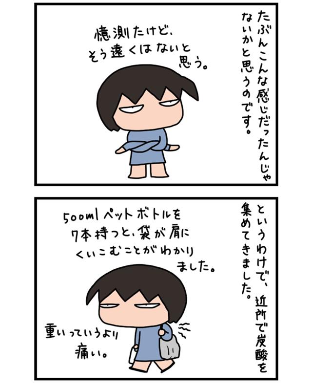 milk01_03.jpg