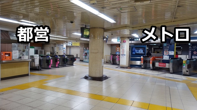 eki_nawabari_027.JPG