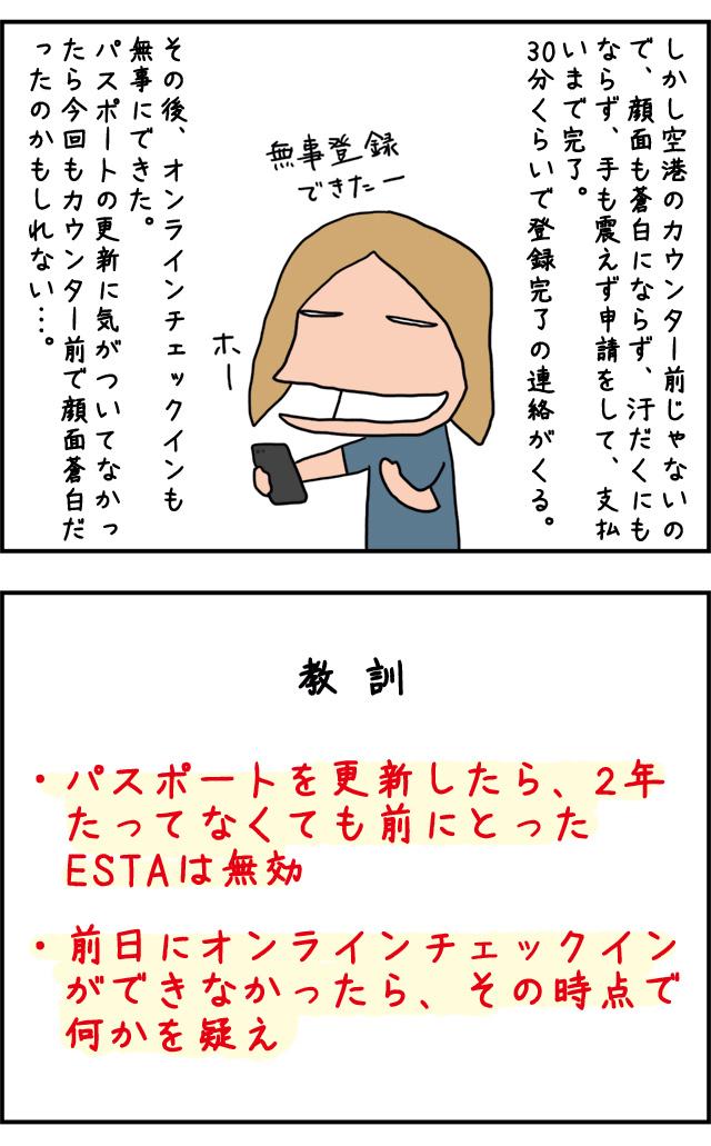 esta02_12_02.jpg