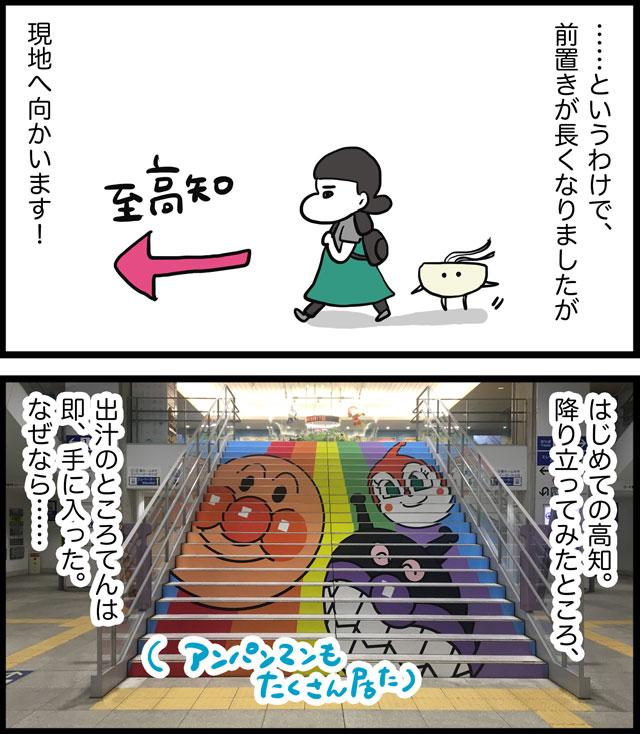 09_1.jpg