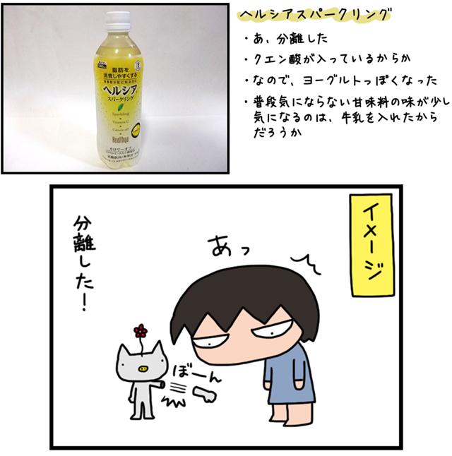milk02_06.jpg