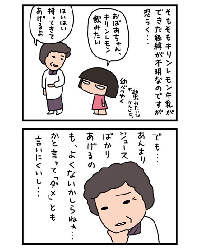 milk01_01.jpg