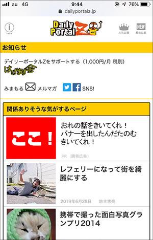 kiji_sp_pr.jpg