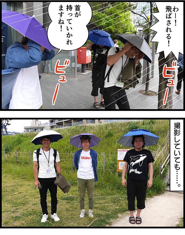 1905_かぶる傘_003_02.jpg