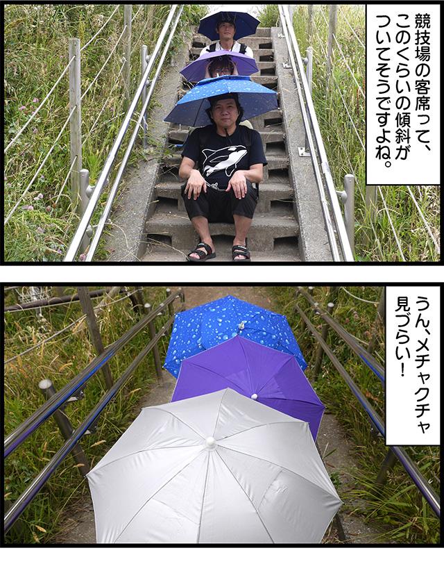 1905_かぶる傘_003_05.jpg
