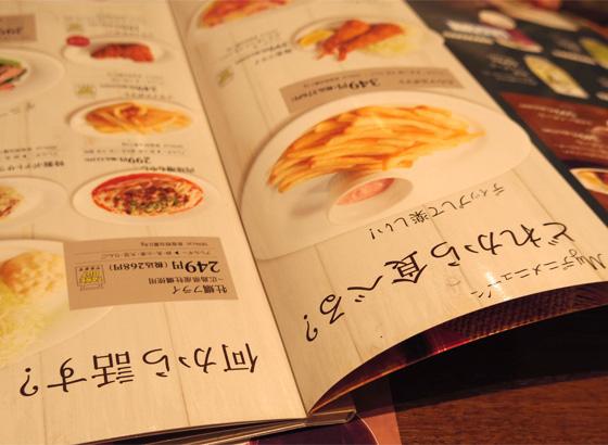 kakeawase_007.jpg