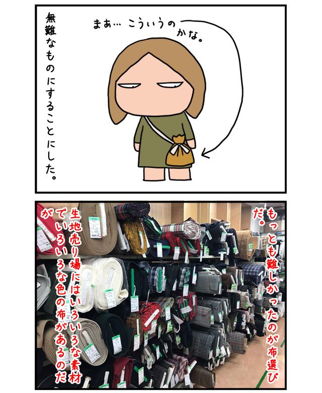 kinchakubag_02.jpg