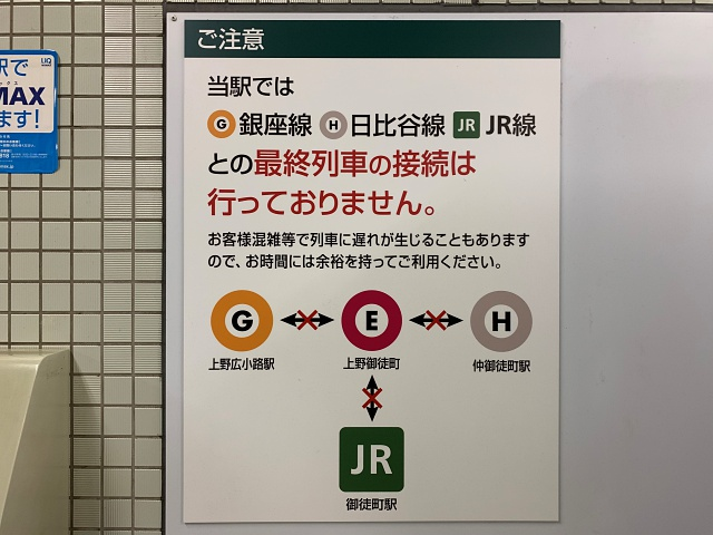 eki_nawabari_024.jpg