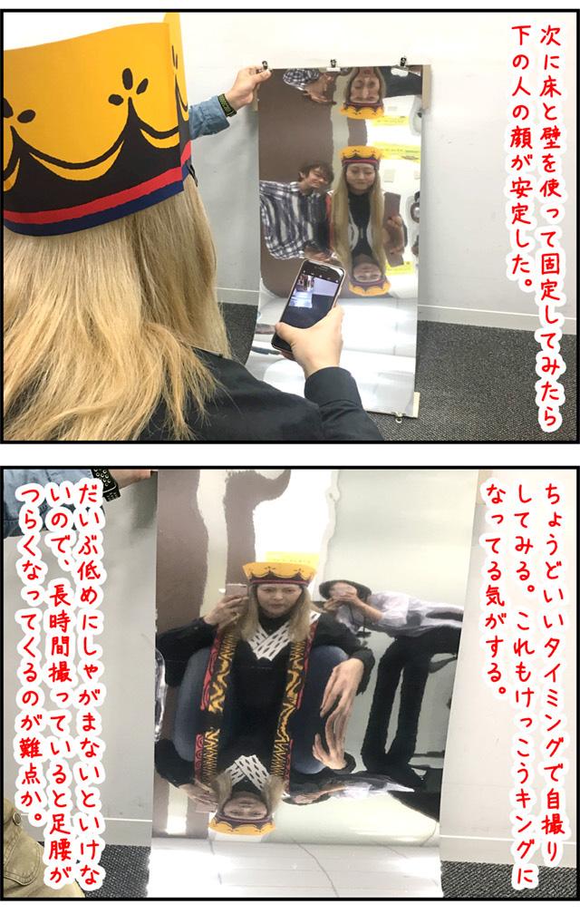 king_16.jpg