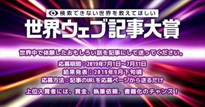 contest-2019_sns.jpg