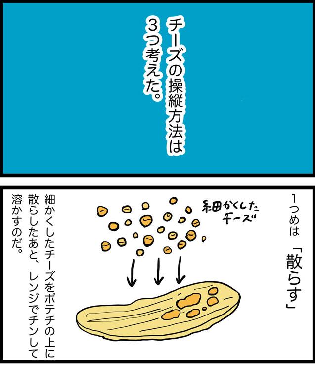 002_3.jpg
